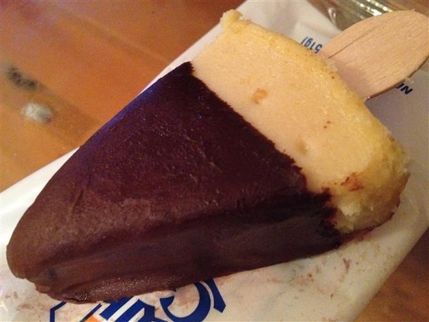 Fudge Cheesecake Stick White Castle Recipe Mash